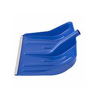Лопата снеговая синяя, 400 х 420 мм, без черенка, пластмассовая, алюминиевая окантовка СИБРТЕХ Россия