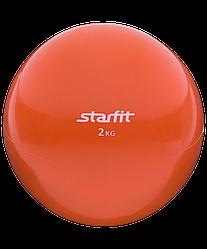 Медбол GB-703, 2 кг, оранжевый