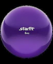 Медбол GB-703, 6 кг, фиолетовый