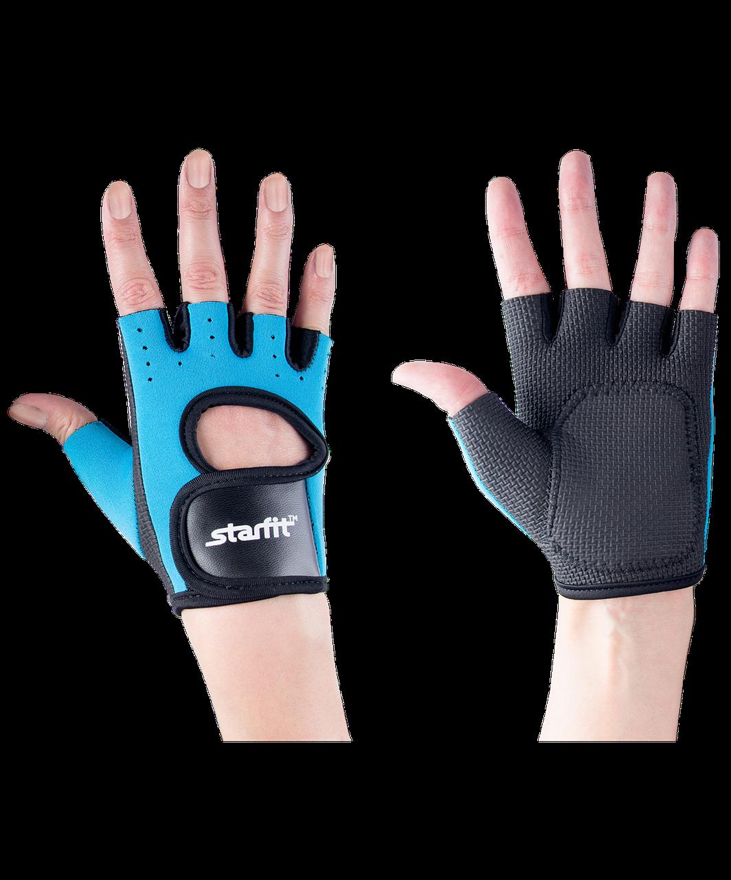 Перчатки для фитнеса SU-107, синие/черные Starfit