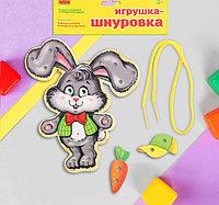 """Шнуровка фигурная """"Зайка в огороде"""", фото 1"""