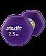 Гантель неопреновая DB-201 2,5 кг, фиолетовая, фото 2