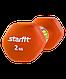 Гантель неопреновая DB-201 2 кг, оранжевая, фото 2
