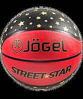 Мяч баскетбольный Street Star №7