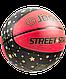 Мяч баскетбольный Street Star №7, фото 2