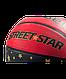 Мяч баскетбольный Street Star №7, фото 3