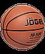 Мяч баскетбольный JB-500 №6, фото 2