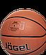 Мяч баскетбольный JB-500 №6, фото 4