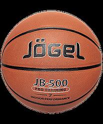 Мяч баскетбольный JB-500 №7