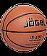 Мяч баскетбольный JB-500 №7, фото 2