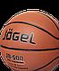 Мяч баскетбольный JB-500 №7, фото 3