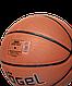 Мяч баскетбольный JB-500 №7, фото 4