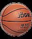 Мяч баскетбольный JB-500 №5, фото 2