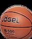 Мяч баскетбольный JB-500 №5, фото 3
