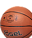 Мяч баскетбольный JB-500 №5, фото 4