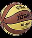 Мяч баскетбольный JB-400 №7, фото 2