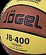 Мяч баскетбольный JB-400 №7, фото 3