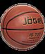 Мяч баскетбольный JB-700 №6, фото 2