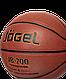 Мяч баскетбольный JB-700 №6, фото 3