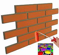"""Фасадная облицовочная бетонная панель - """" Шамотный кирпич"""""""