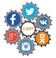 Продвижение в социальной сети в Талгаре