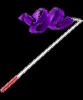 Лента для художественной гимнастики AGR-201 6м, с палочкой 56 см, фиолетовый
