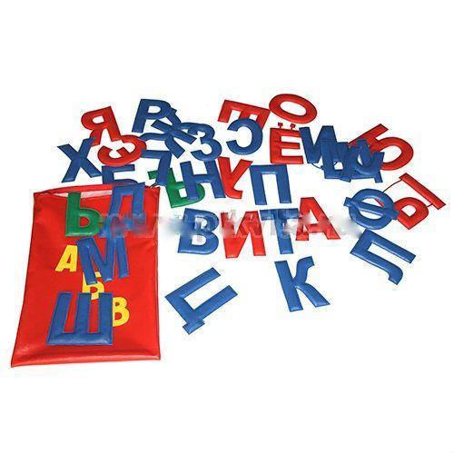 Набор «Изучаем буквы»
