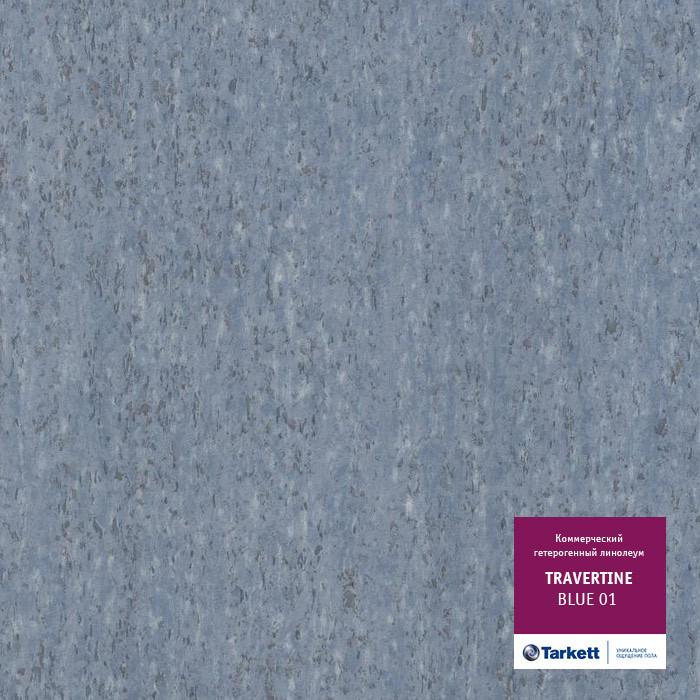 Коммерческий линолеум Tarkett Travertine PRO - фото 1
