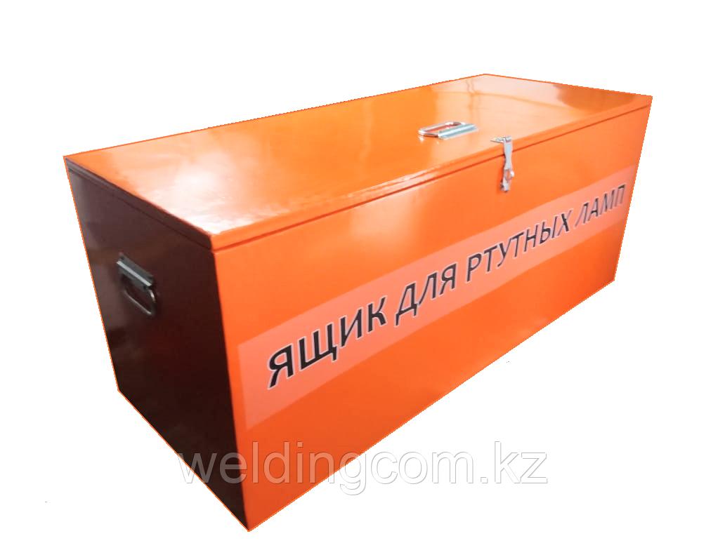 Контейнер для сбора ртутных ламп 1250х500х500мм