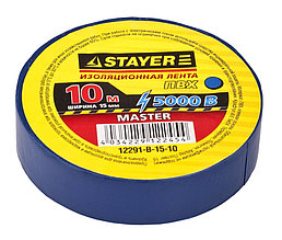 Изолента, STAYER Master 12291-B-15-10, ПВХ, 5000 В, 15мм х 10м, синяя
