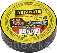 Изолента, STAYER Master 12291-D-15-10, ПВХ, 5000 В, 15мм х 10м, черная
