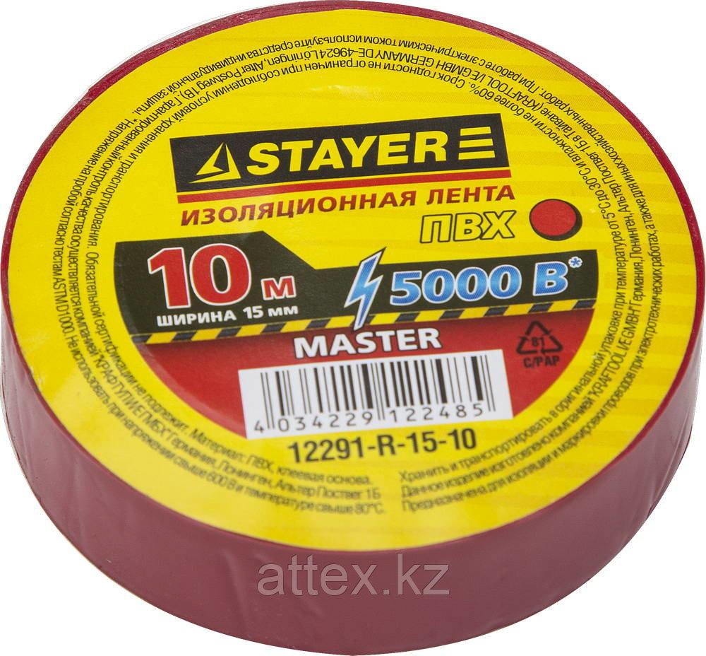 Изолента, STAYER Master 12291-R-15-10, ПВХ, 5000 В, 15мм х 10м, красная