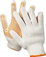 """Перчатки STAYER """"МASTER"""" трикотажные, 7 класс, х/б, с защитой от скольжения, S-M 11404-S"""