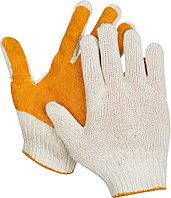 "Перчатки STAYER ""МASTER"" трикотажные, 7 класс, х/б, обливная ладонь из ПВХ, L-XL 11405-XL"
