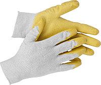 "Перчатки STAYER ""МASTER"" трикотажные, обливная ладонь из латекса, х/б, 13 класс, S-M 11408-S"