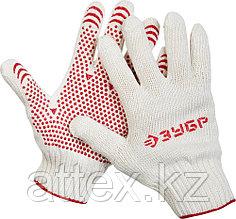 """Перчатки ЗУБР """"МAСTEP"""" трикотажные, 7 класс, х/б, с защитой от скольжения, L-XL 11456-XL"""