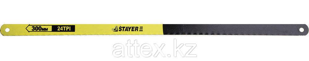 "Полотно STAYER ""STANDARD"" для ножовки по металлу, 24TPI(1мм), 300мм, 2шт  1588-S2_z01"