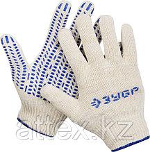 Перчатки ЗУБР трикотажные, 12 класс, х/б, с защитой от скольжения, S-M 11451-S