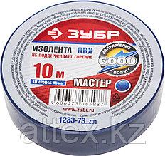 Изолента, ЗУБР Мастер 1233-73, ПВХ, не поддерживающая горение, 6000 В, 15мм х 10м, синяя  1233-73_z01