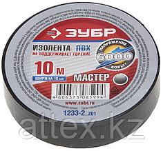 Изолента, ЗУБР Мастер 1233-2, ПВХ, не поддерживающая горение, 6000 В, 15мм х 10м, черная  1233-2_z01