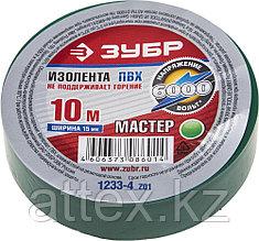 Изолента, ЗУБР Мастер 1233-4, ПВХ, не поддерживающая горение, 6000 В, 15мм х 10м, зеленая  1233-4_z01