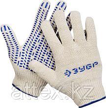 Перчатки ЗУБР трикотажные, 12 класс, х/б, с защитой от скольжения, L-XL 11451-XL