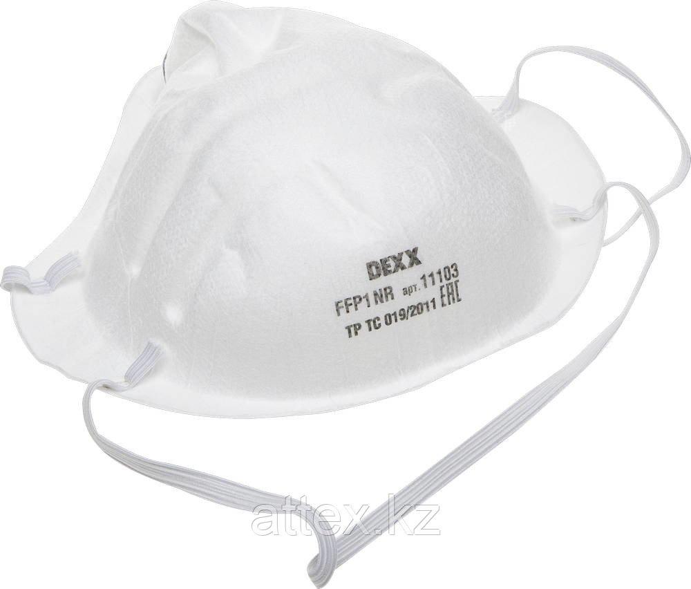 Полумаска фильтрующая DEXX противоаэрозольная, многослойная, коническая, FFP1 11103