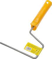 """Ручка STAYER """"MASTER"""" для валиков, бюгель 6мм, 150мм 0563-15"""
