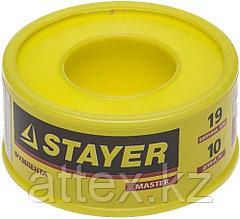 "Фумлента STAYER ""MASTER"", плотность 0,40 г/см3, 0,075ммх19ммх10м 12360-19-040"