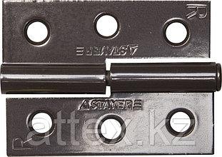"Петля дверная STAYER ""MASTER"" разъемная, цвет коричневый, правая, 65мм 37613-65-3R"