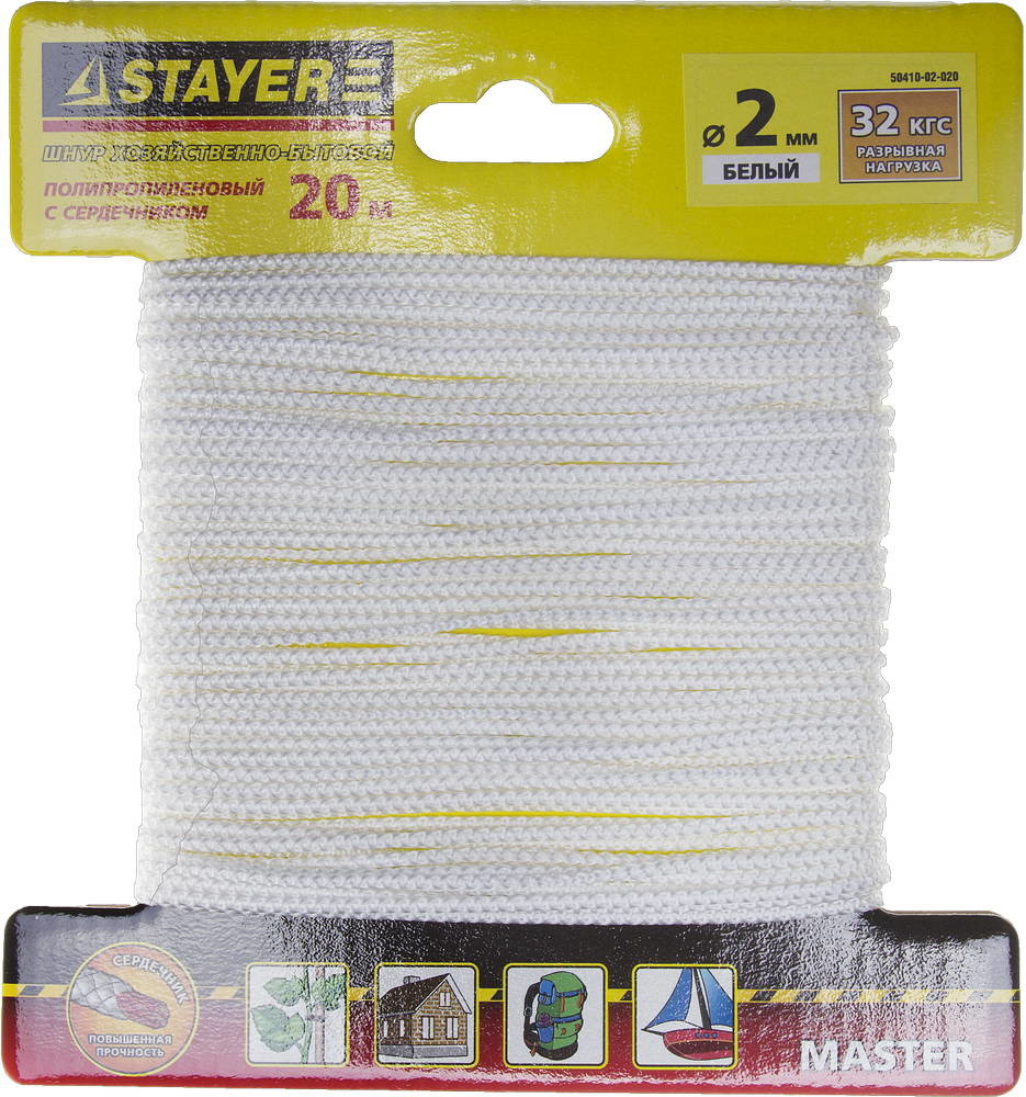 Шнур хозяйственно-бытовой Stayer 50410-02-020