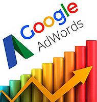 Контекстная реклама Google в Талдыкоргане
