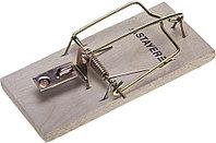 Мышеловка деревянная Stayer 40501-S