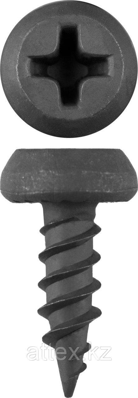 Саморезы фосфатированные, для крепления лист. металла до 0.9 мм, полуцилиндр. головка, 3.5x11мм, 55шт, ЗУБР Мастер 300116-35-11